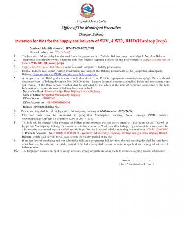 E-Bid Notice